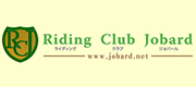 Riding Club Jobard